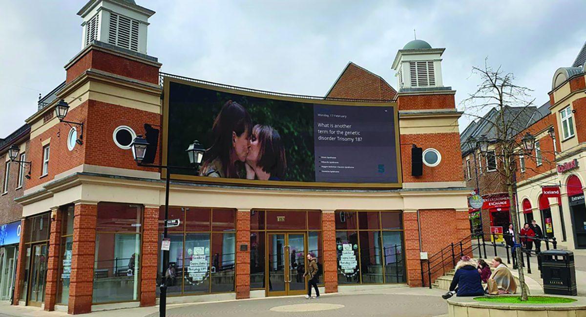 Vicar Lane Advertising